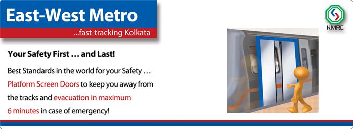 Kolkata Metro Rail Corporation Ltd