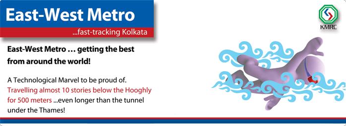 metro express logo
